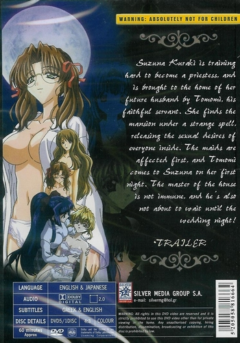 DVD Anime Hentai - Moonlight Lady