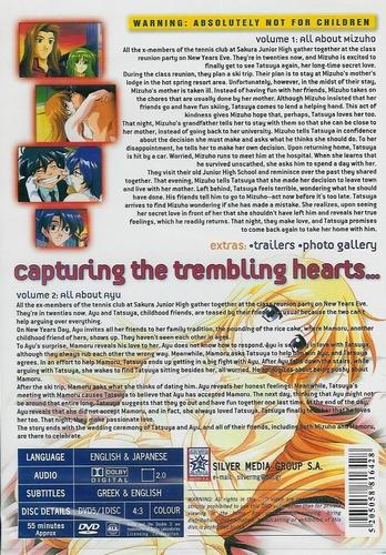 DVD Anime Hentai - Class Reunion Again 1&2