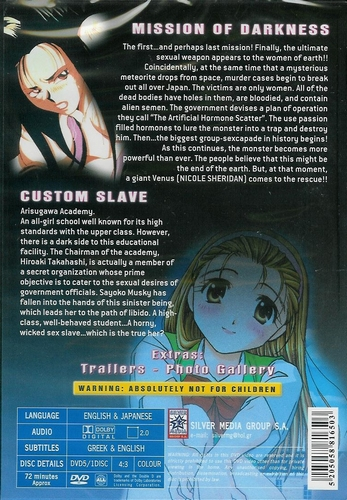 DVD Anime Hentai - Mission of Darkness / Custom Slave
