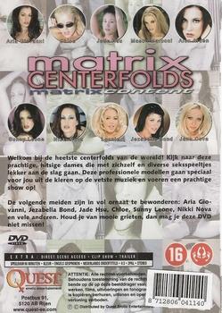 Quest DVD - Matrix Centerfolds