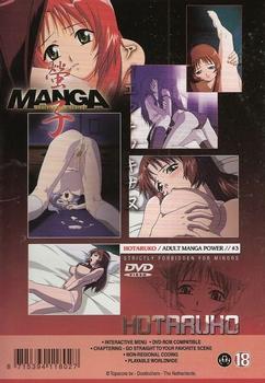 Adult Manga DVD - Hotaruko Part 3