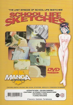 Adult Manga DVD - Schoollife Sketches 3