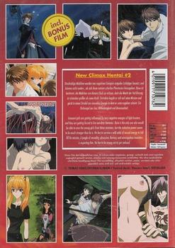 Hentai DVD - New Climax Hentai # 2
