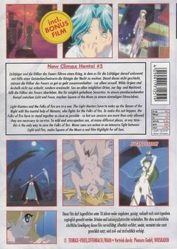 Hentai DVD - New Climax Hentai # 5