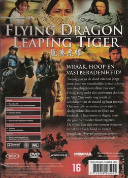 Martial Arts DVD - Flying Dragon Leaping Tiger