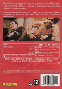 Bruce Lee DVD Enter the Dragon