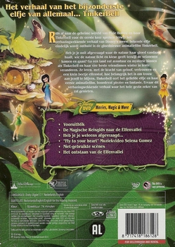 Disney DVD - TinkerBell