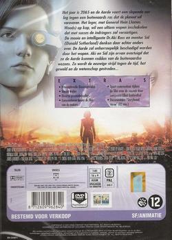 Anime DVD - Final Fantasy