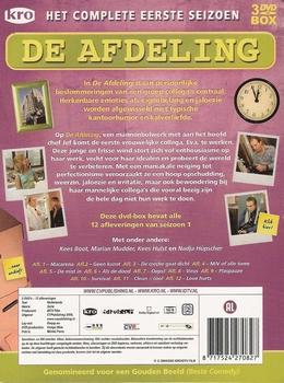 TV serie DVD - De Afdeling seizoen 1 (3 DVD)
