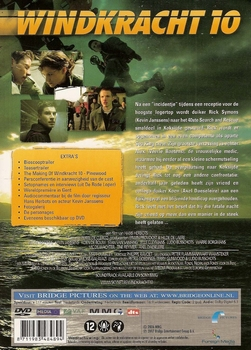 DVD - Windkracht 10 Koksijde Rescue