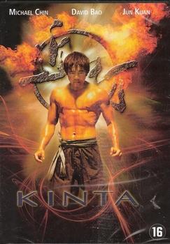 Martial Arts DVD - Kinta