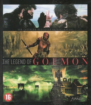 Blu-ray - The Legend of Goemon