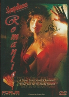 Forum Sex DVD - Hopeless Romantic