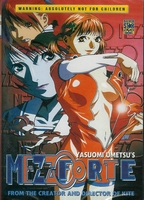 DVD Anime Hentai - Mezzo Forte