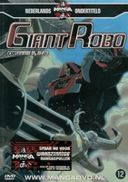 Anime DVD - Giant Robo