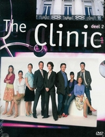 DVD TV series - The Clinic seizoen 1 deel 2