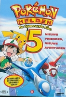 Anime DVD Pokemon 5 - Helden