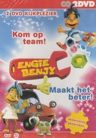 Jeugd DVD - Engie Benjy Kom op Team (2 DVD)