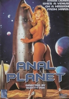 Forum Sex DVD - Anal Planet