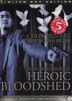 DVD box - Heroic Bloodshed (5 DVD)