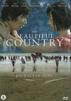 Arthouse DVD - The Beautiful Country