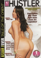 Hustler DVD - Asian Fever Tails of the Orient