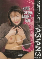 Rude XX DVD - Pretty Little Asians 6
