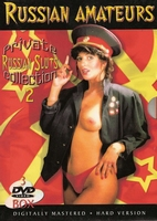 3 DVD box Russian Amateurs