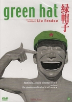 Arthouse DVD - Green Hat