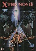 Anime DVD - X the Movie