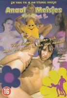 Quest Sex DVD - Anaal Meisjes 2 (18+)