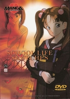 Adult Manga DVD - Schoollife Sketches
