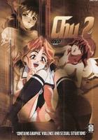 Adult Manga DVD - Chu 2