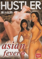 Hustler Asian Fever 9