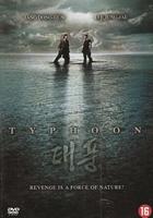 DVD Internationaal - Typhoon