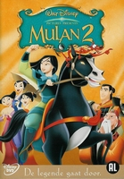 Disney DVD - Mulan 2