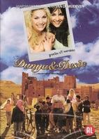 DVD Dunya & Desie