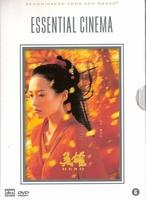 Martial Arts DVD - Hero (Essential Cinema)