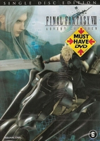 Anime DVD - Final Fantasy VII