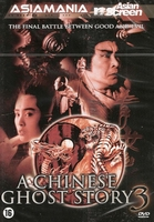 AsiaMania DVD - A Chinese ghost story 3