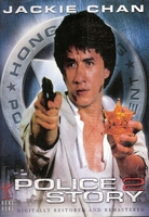 Martial Arts DVD - Police Story 2