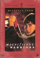 Hong Kong Legends DVD - Magnificent Warriors
