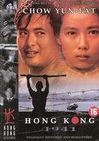 Hong Kong Legends DVD - Hong Kong 1941
