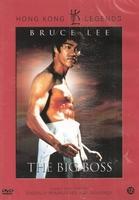 Hong Kong Legends DVD - The Big Boss