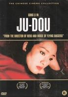 DVD Internationaal - Ju-Dou