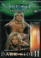 Private DVD - Virtuali - Dark side II