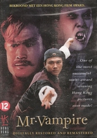 Hong Kong Legends DVD - Mr. Vampire