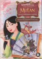 Disney DVD - Mulan - Musical Masterpiece Edition