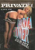 Private DVD - The Private Live of Daria Glower