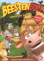 Animatie DVD - Beestenboel - Landelijke Luchtjes